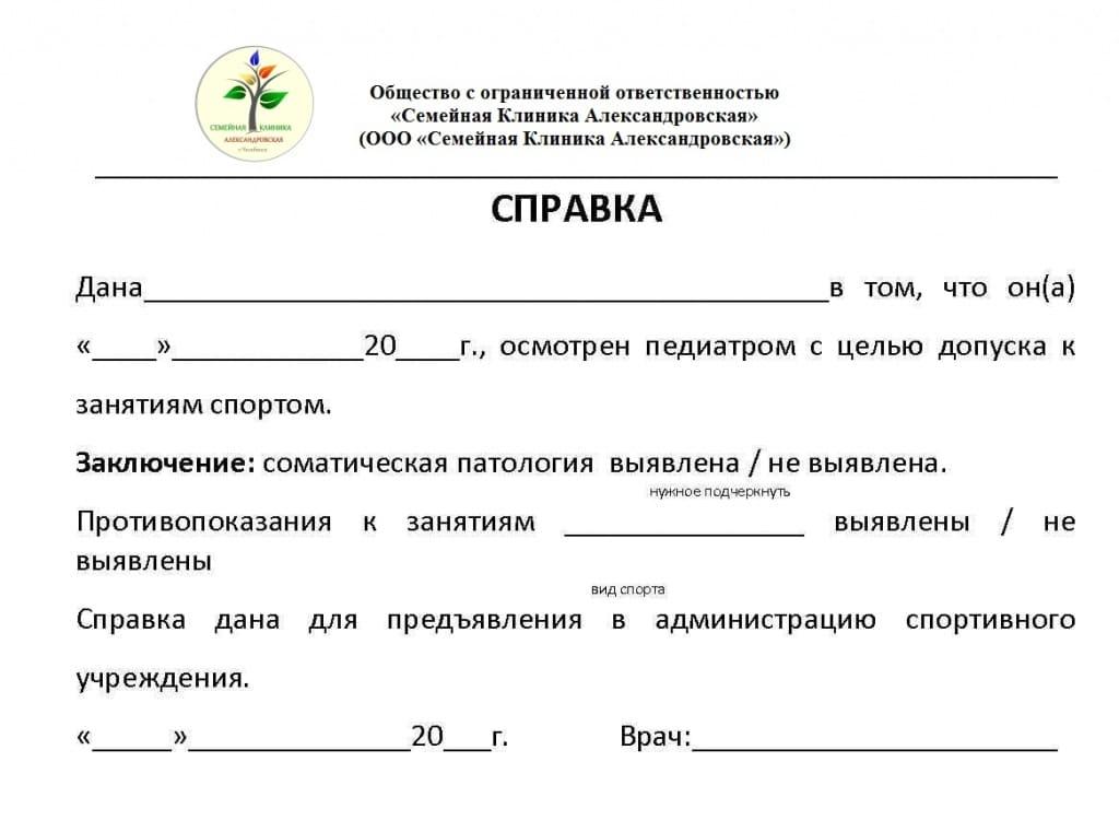 банк россии может выдать кредит